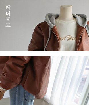 Qlug leather hood[229] jacket<br>