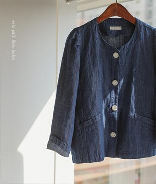 Eake Perprinten 74 jacket<br>