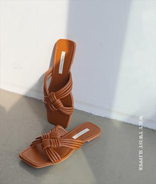 Wily twist85 slipper<br>
