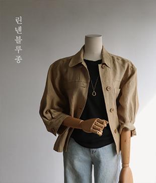 Linen100 jackets 94 jk<br>